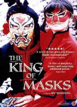 The King of Masks (DVD)