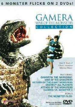 Gamera: Guardian of the Universe (DVD)