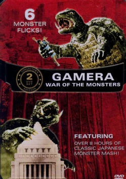 Gamera: War of the Monsters (DVD)