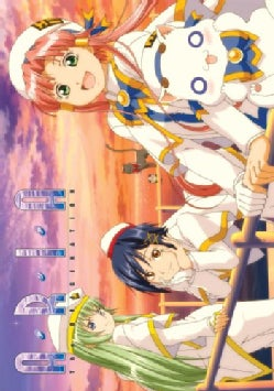 Aria the Origination (DVD)