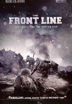 The Front Line (DVD)