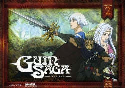 Guin Saga: Collection 2 (DVD)