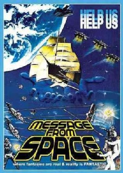 Message From Space (DVD)