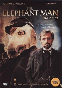 The Elephant Man (DVD)