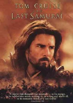The Last Samurai (DVD)