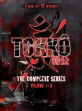 Tokko: The Complete Series (DVD)