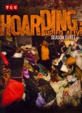 Hoarding: Buried Alive (DVD)
