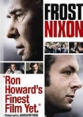 Frost/Nixon (DVD)