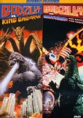Godzilla & Mothra:Battle for Earth (DVD)