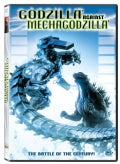 Godzilla Against Mechagodzilla (DVD)