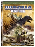 Godzilla - Tokyo S.O.S. (DVD)