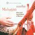 Various - Mahagita: Harp and Vocal Music of Burma