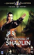 Sword Masters: Two Champions Of Shaolin (DVD)