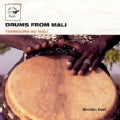 Mamadou Kante - Drums from Mali