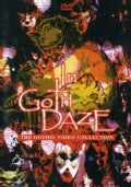 In Goth Daze Gothic (DVD)