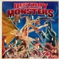 Akira Ifukube - Destroy All Monsters