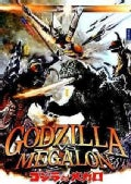 Godzilla Vs. Megalon (DVD)