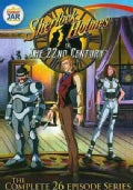 Sherlock Holmes In The 22nd Century: The Complete Series (DVD)