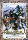 Tower of Druaga: Box Set (DVD)