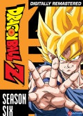 Dragon Ball Z: Season 6 (DVD)