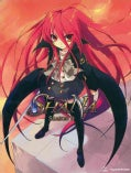 Shakugan No Shana: Season 2 Part 1 (Blu-ray/DVD)