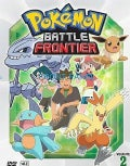 Pokemon Vol 2: Battle Frontier (DVD)