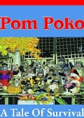 Pom Poko (DVD)