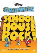 Schoolhouse Rock: Grammar (DVD)