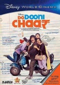 Do Dooni Chaar (DVD)