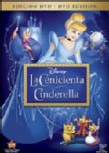 Cinderella (Spanish Package) (DVD)