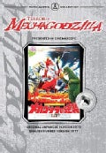 Terror Of Mechagodzilla (DVD)