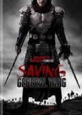 Saving General Yang (DVD)