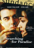 Searching for Paradise (DVD)