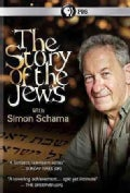 The Story of the Jews (DVD)