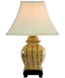 Petite Jar Oriental Lamp (China)