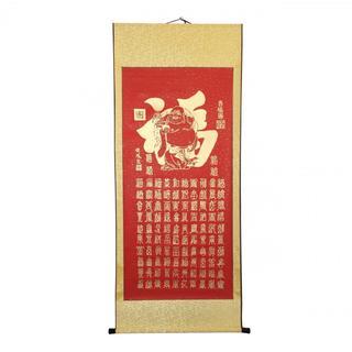 Hand-painted Happy Maitreya Buddha Chinese Scroll (China)