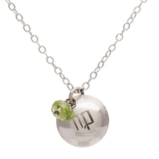 Virgo Sterling Silver Birthstone Necklace