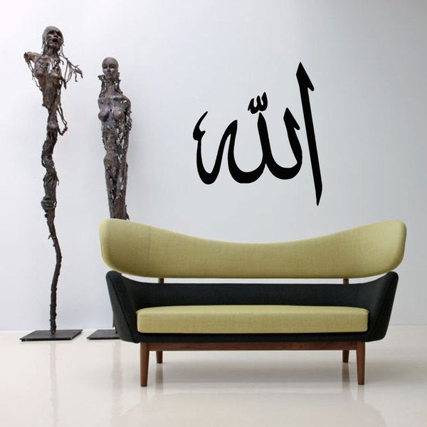 Allah Symbol Muslim Sticker Vinyl Wall Art