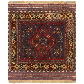 Ecarpetgallery Tajik Caucasian Dark Copper, Navy Wool Medallion Rug Square (4'1 x 4'7)