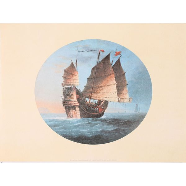 Chinese Trade Ship