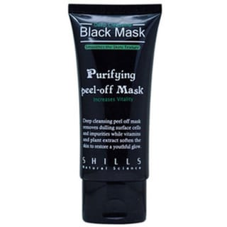 Purifying Carbon Peel Off Mask - Set of Two Tubes