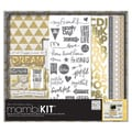 Me & My Big Ideas Boxed Album Kit 12inX12inAll About Neutrals