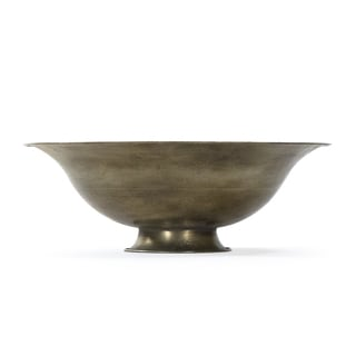 Raised Concaved Brass Greek Bowl
