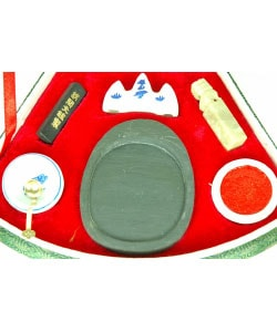 Compact Calligraphy Set (China)