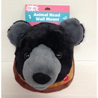 Goffa Animated Plush Bear Head with Wall Mount