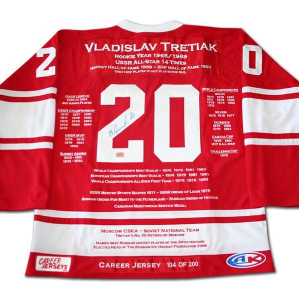 USSR Vladislav Tretiak Career Jersey