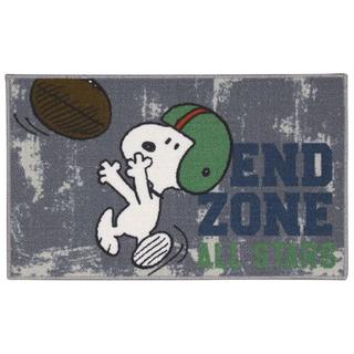 Peanuts by Nourison Grey Accent Rug (1'6 x 2'6)
