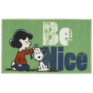 Peanuts by Nourison Friends Green Accent Rug (1'6 x 2'6)