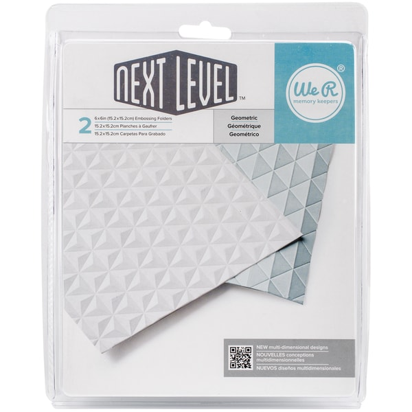 We R Next Level Embossing Folders 6inX6in 2/Pkg Geometric