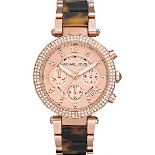 Michael Kors MK5538 Women's Chronograph Parker Tortoise Rose Gold-Tone Bracelet Watch
